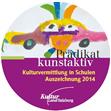 kunstaktiv-logo
